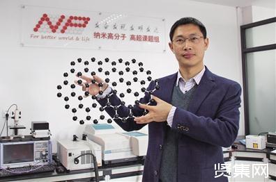 浙江大學高超團隊:石墨烯基礎研究與應用開發
