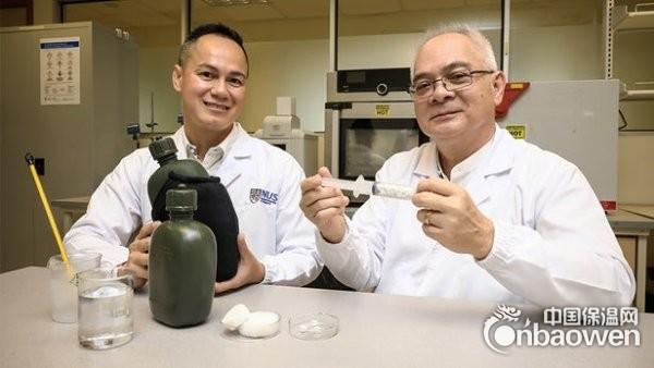 科学家用棉布肥料造出环保气凝胶