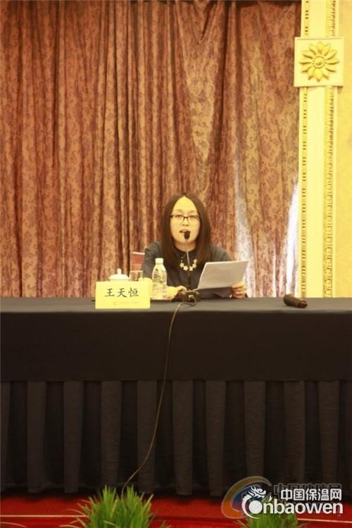 《氣凝膠節能玻璃,原來如此》新書首發式在杭州成功舉行