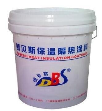 隔熱保溫塗料的隔熱原理、性能、分類等內容歸納