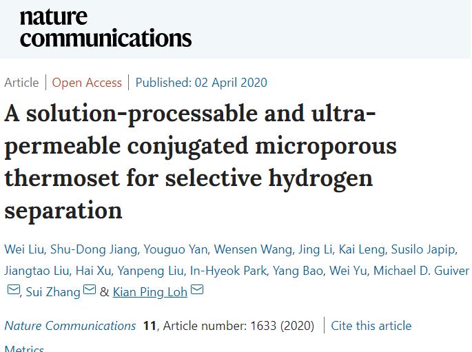下一代氫氣分離膜橫空出世!
