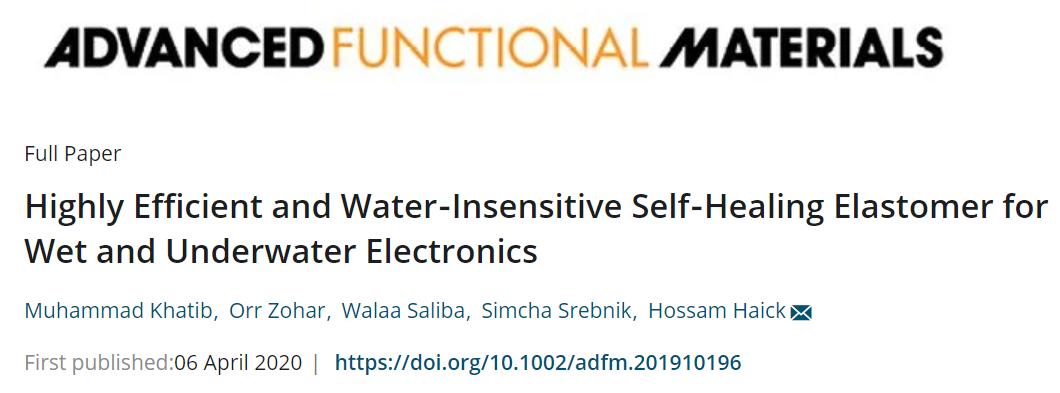 水下也能自修复的热塑性弹性体助力柔性电子发展