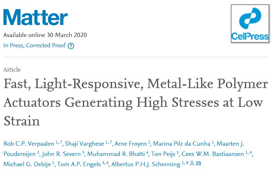 Matter最新研究:就這麼簡單,柔性聚合物拉一拉就變剛性致動器