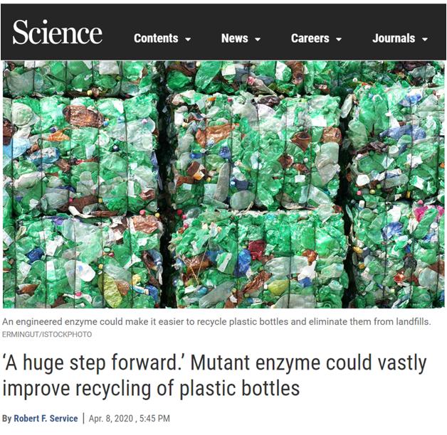 10小时就能降解塑料瓶,分解率高达90%