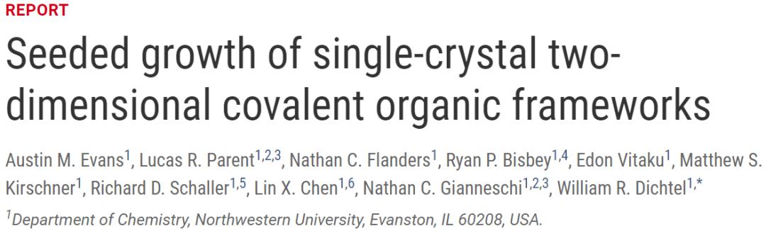 到底是COF单晶、MOF单晶、高分子单晶,还是都是?